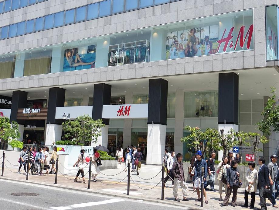 1024px-HM_Umeda_Osaka_IMG_2786-2_20130505